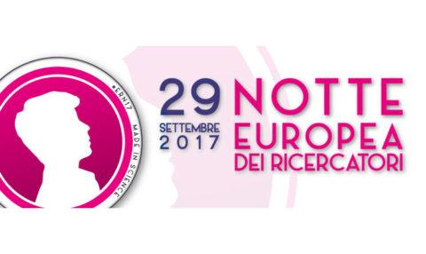 ufficio stampa notte europea dei ricercatori