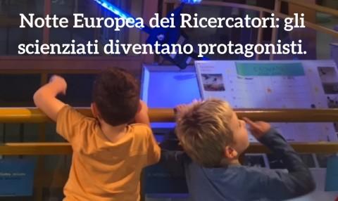 agenzia ufficio stampa notte europea dei ricercatori