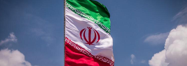 Comunicazione Iran